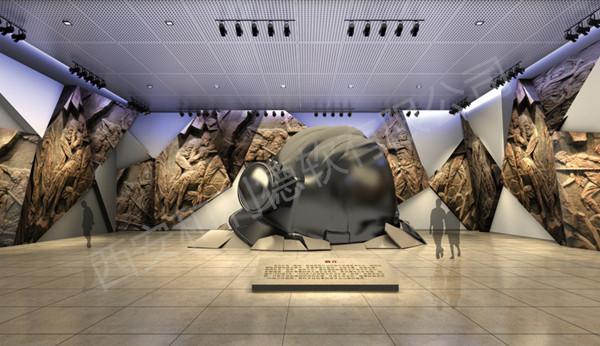 煤矿安全文化VR体验馆